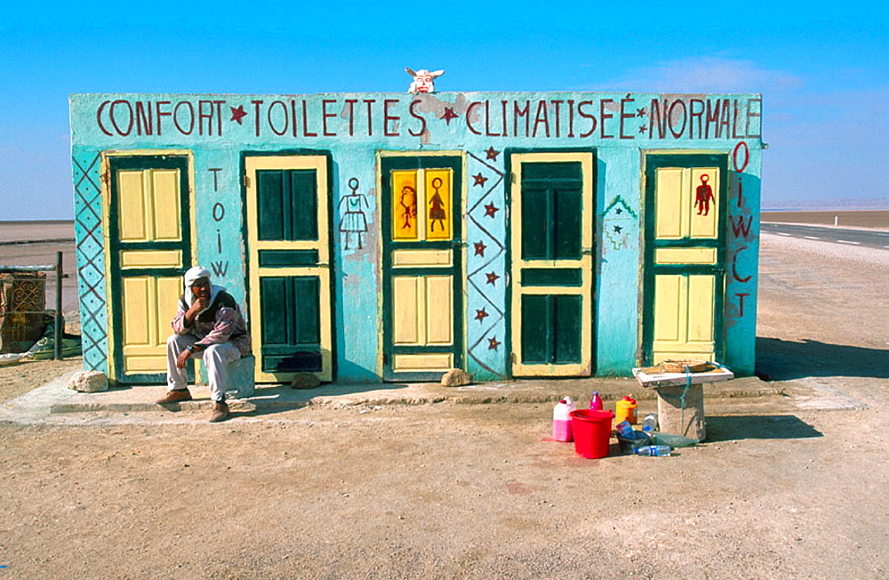 Toilets in Chot el Jerid, the largest dry salt lake in Tunez