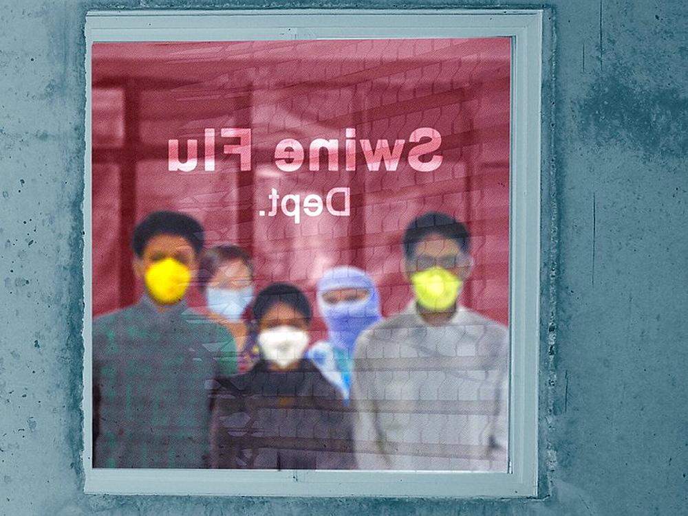 People outside Swine Flu department in a hospital, H1N1