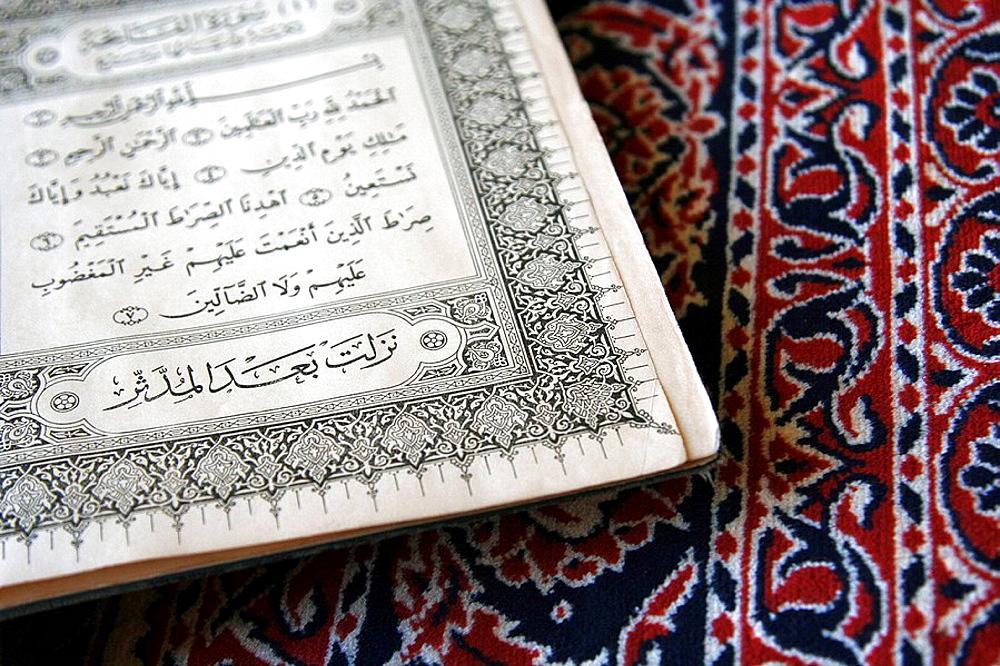 Holy Koran, Muslims Holy book