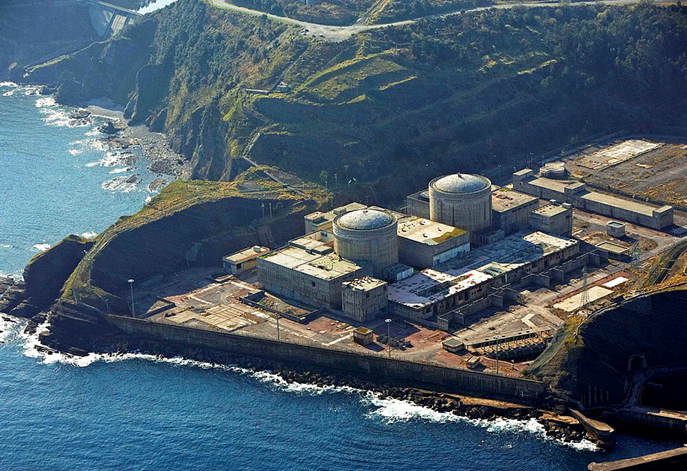 Unfnished nuclear Power Plant, Lemoiz, Biscay, Basque country, Spain