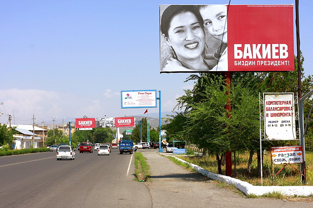 A billboard put on the street just before presidential election in Kyrgyz Republic in July 2009 Kurmanbek Bakiev won with a landslide victory, Kyrgyzstan