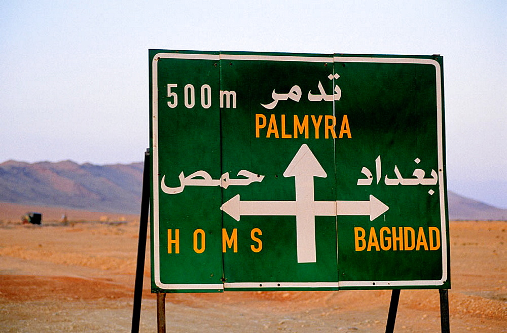 On the road from Damascus to Palmyra, Syria