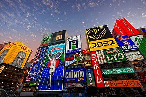 10854636, Japan, Asia, Kansai, Osaka, city, town, . 10854636, Japan, Asia, Kansai, Osaka, city, town,