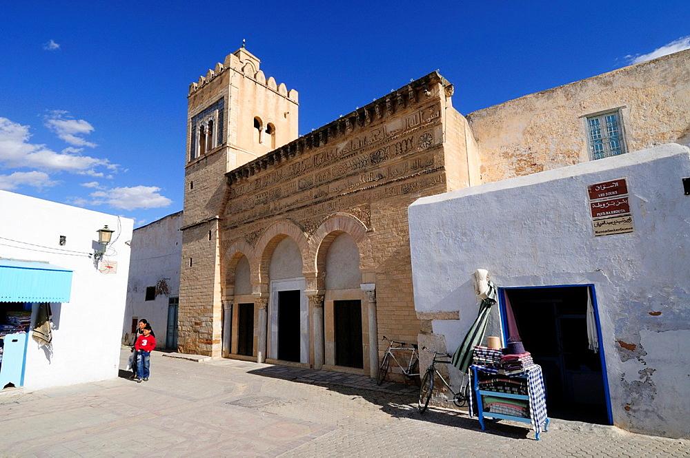 The Mosque of Three Doors, Kairouan, Tunisia