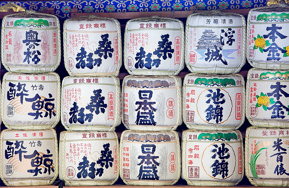 Barrels of sake Sake that sponsoring the temple of Tosho-gu, Nikko, Japan