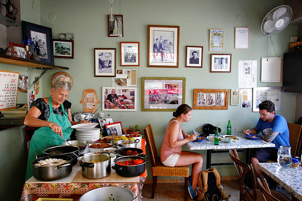 Julie's Restaurant in Kerem HaTemanim neighbourhood, know for its small homestyle cooking restaurants, Tel Aviv, Israel