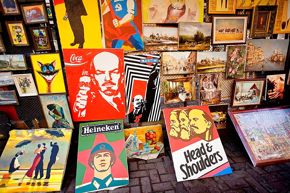 Shop, Arbat street, Moscow, Russia