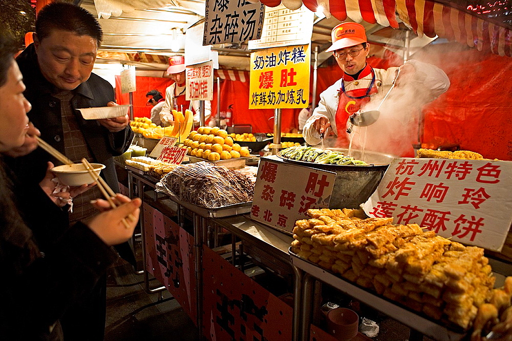Donghuamen Night Food Market, near Wang Fu Jing Avenue shopping area, Beijing, China