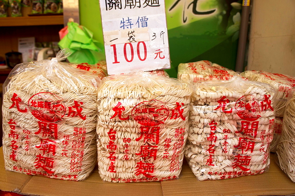 Dried noodle. Image taken at Neiwan walking street, Taiwan.