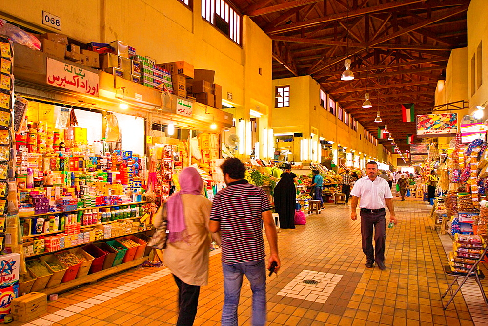Old Souq,local market in Kuwait city