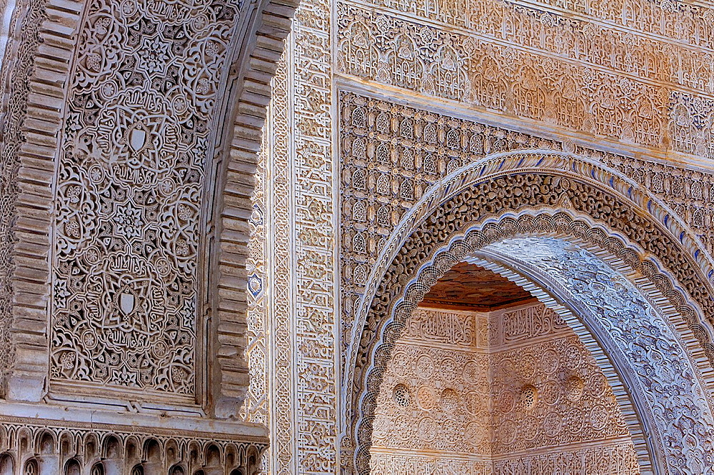 Detail of archs in Sala de Dos Hermanas,two sisters room, Palace of the Lions, Nazaries palaces, Alhambra, Granada Andalusia, Spain