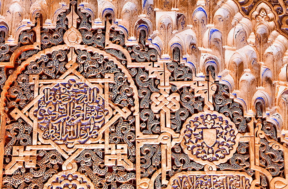 Detail of decoration stucco in Daraxa or Lindaraja viewpoint,mirador de Daraxa o Lindaraja, in Aljimeces hall, Palace of the Lions, Nazaries palaces, Alhambra, Granada Andalusia, Spain