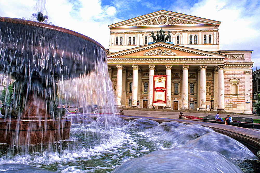 Fountain in Front of the Famous Bolshoi Theatre in Moscow Russia