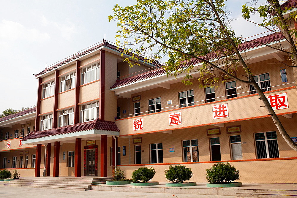 A newly built primary school in Jiexi, China.