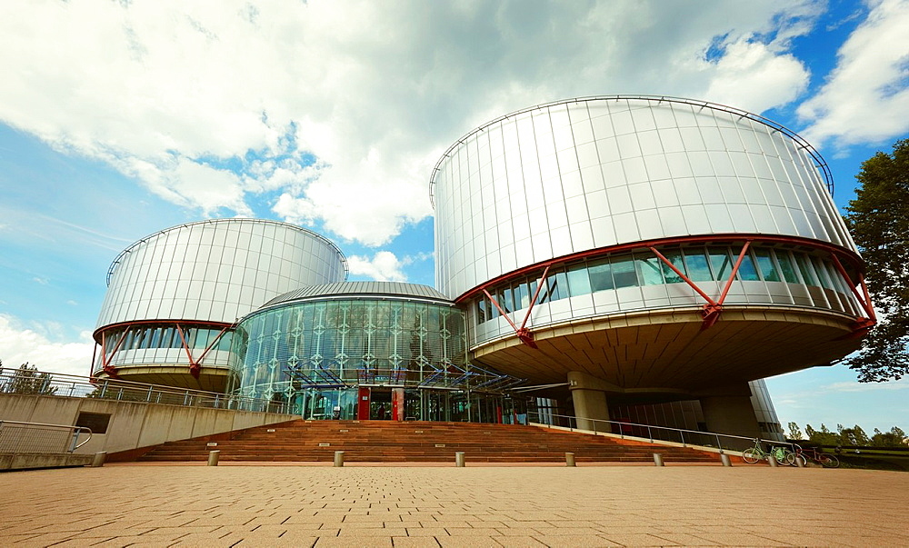 European Court of Human Rights building, Strasbourg, Alsace, France