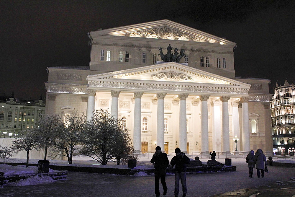 The State Academic Bolshoi Theatre Opera and Ballet Moscow, Russia
