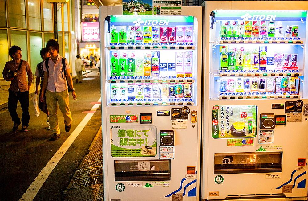 Vending machine in Takeshita Dori Harajuku Tokyo city, Japan, Asia