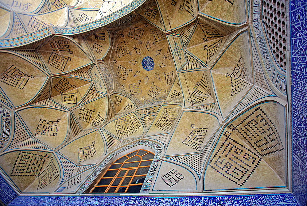 Detail of Jameh Mosque, Esfahan, Iran