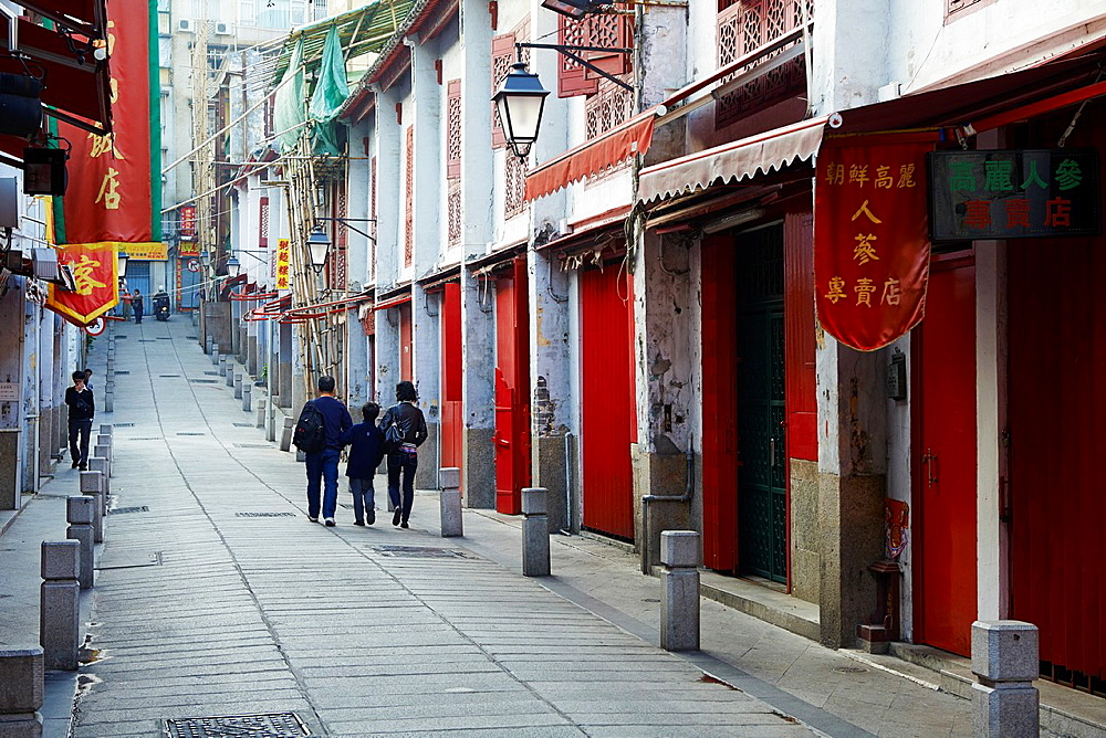 China, Macau, Rua Da Felicidade