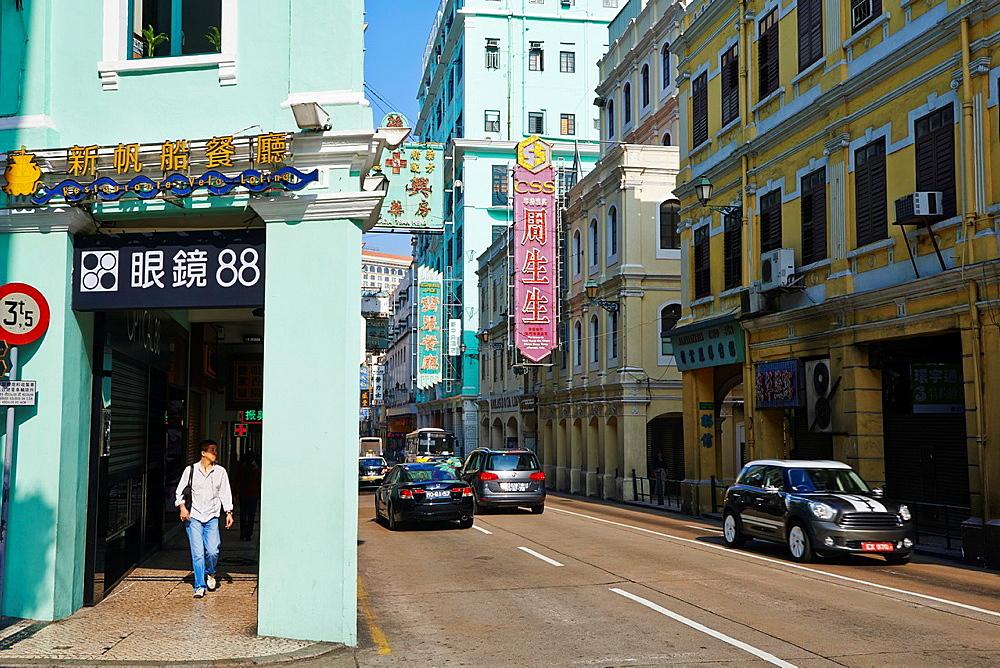 China, Macau, Avenida Almeida Ribeiro San Ma Lo