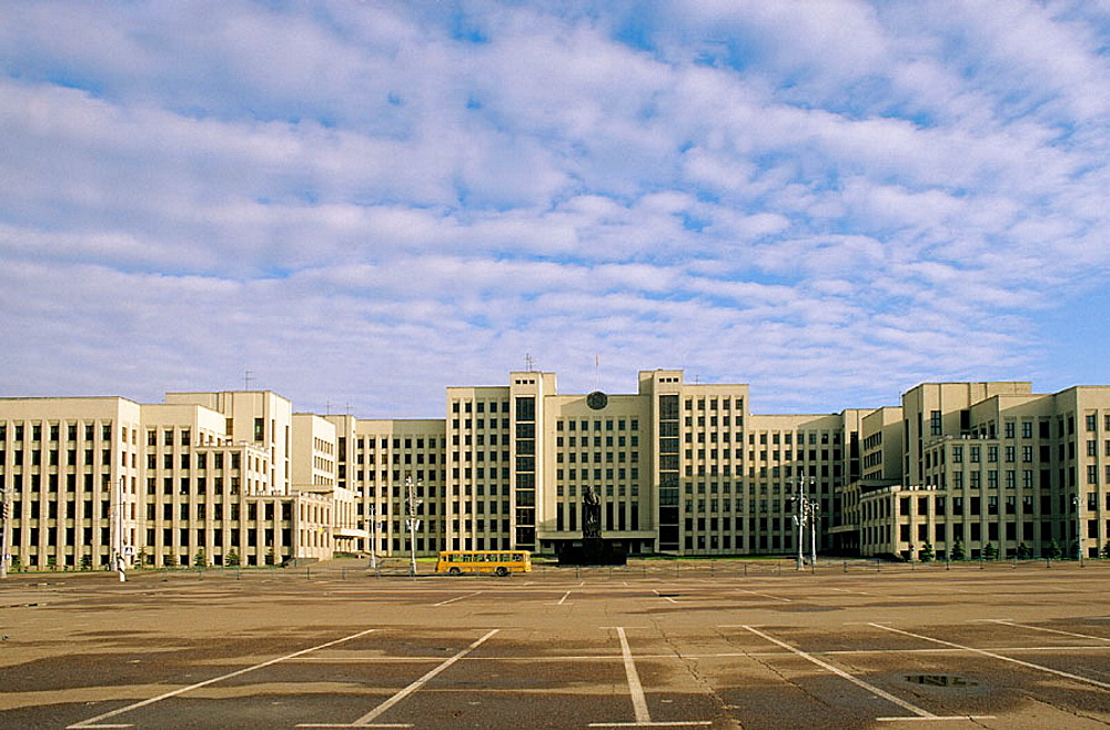 Government's building in Independence Square, Minsk, Belarus