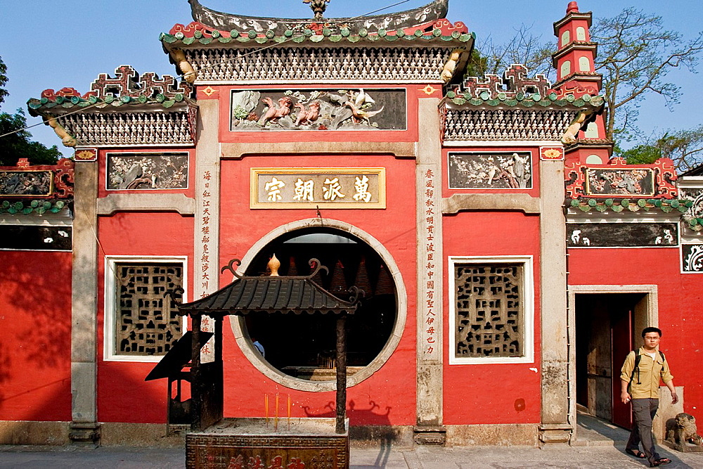 A Ma Buddhist Temple, Macau, China