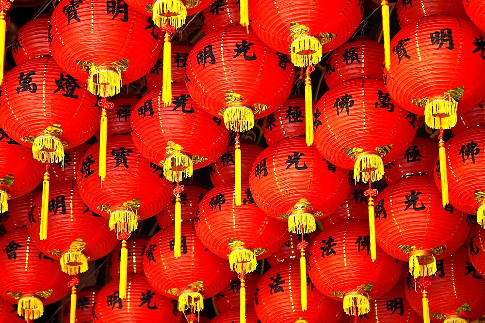 Red Lanterns, Kek Lok Si Temple, Penang, Malaysia