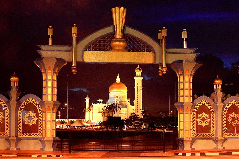 Brunei, Bandar Seri Begawan, Omar Ali Saifuddien, Mosque, gate,