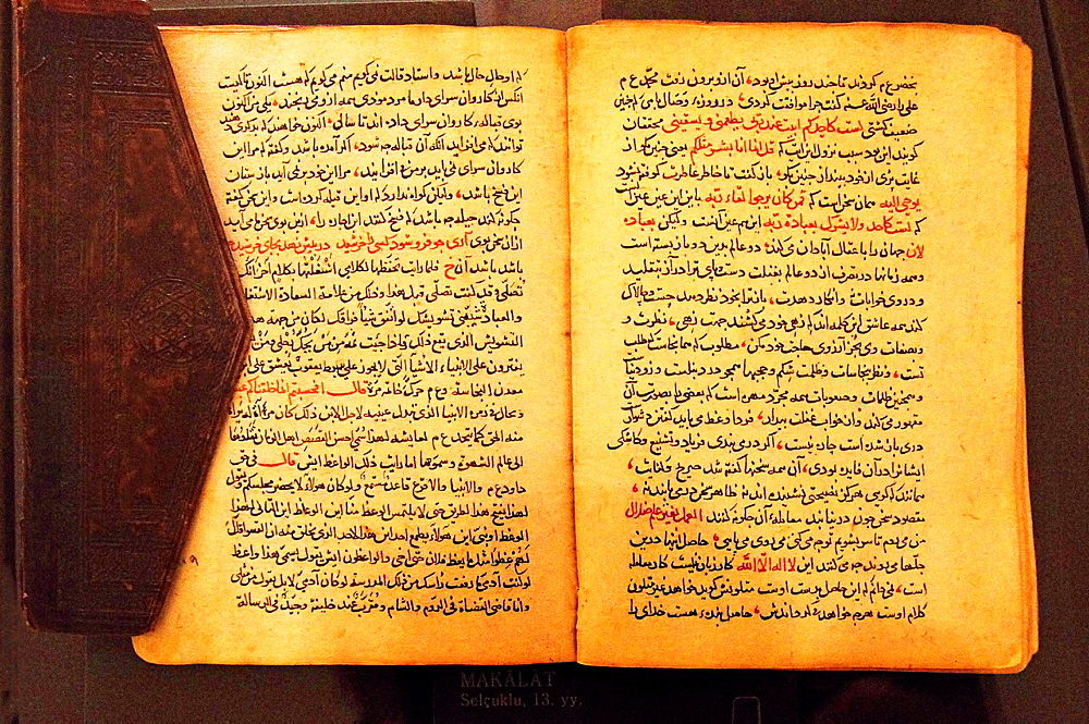 Makalat' articles, Seljuk 12th century at the Mevlana Tekkesi, Konya, Turkey
