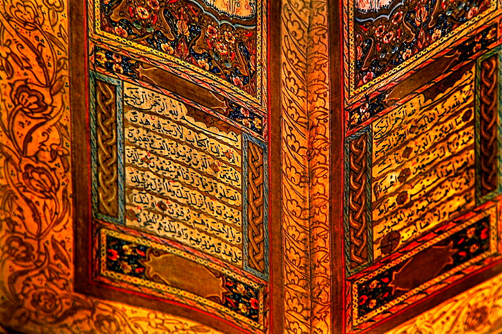 Old Holy Quran at Edirne, Thrace, Turkey