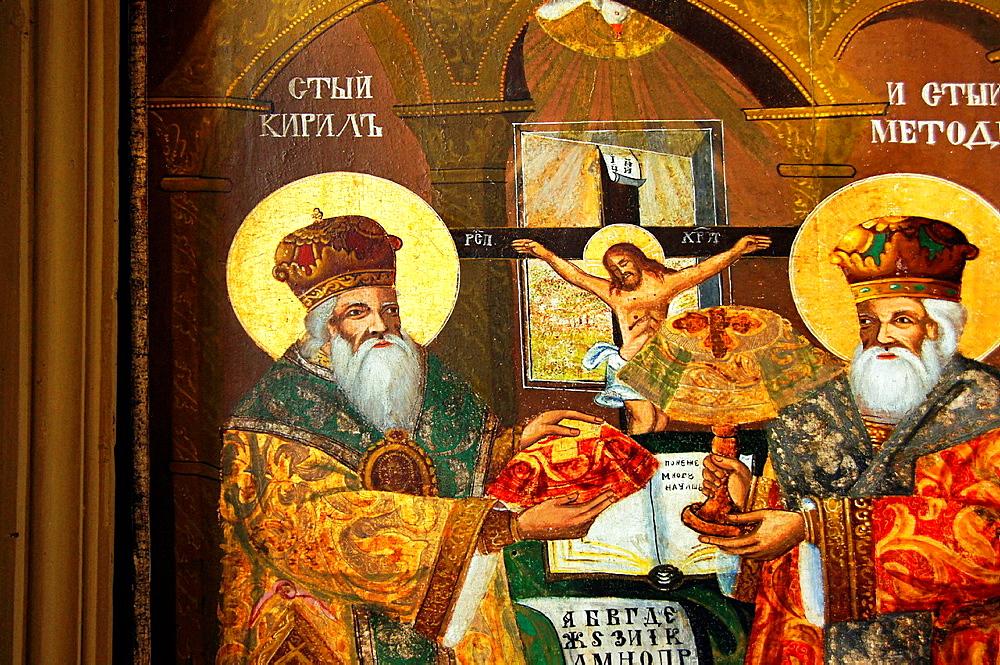 At the Christian Orthodox Bulgarian church of Saint Georges, Edirne, Thrace, Turkey