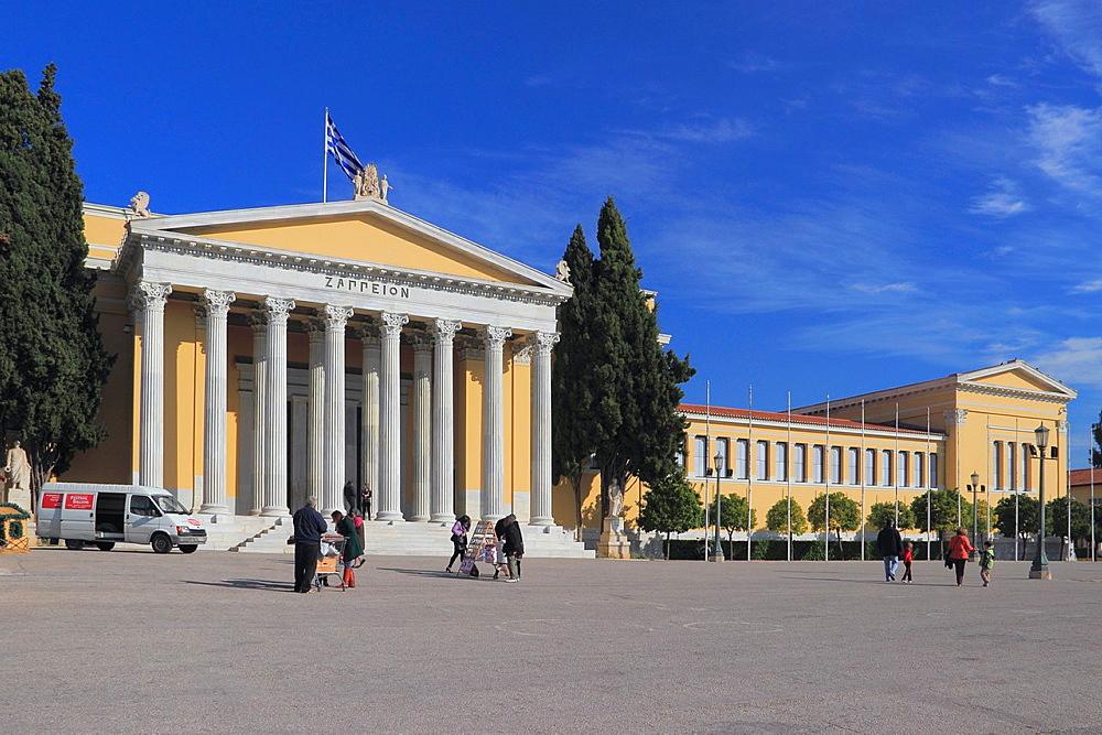 The Zappeion, Athens, Greece