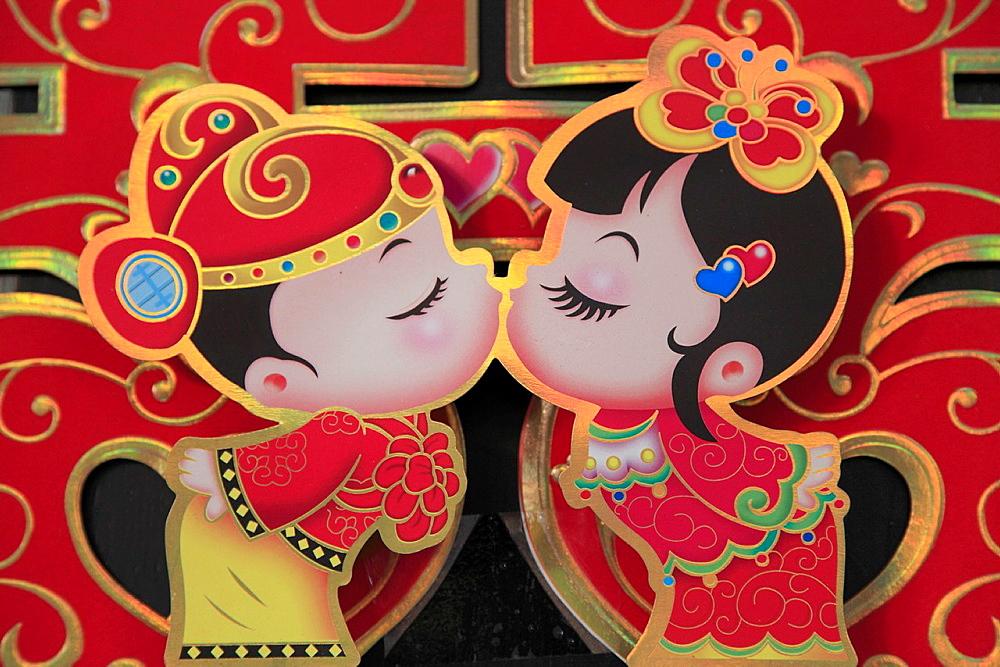 China, Yunnan, Jianshui, Chinese greeting card, love, - 817-438355