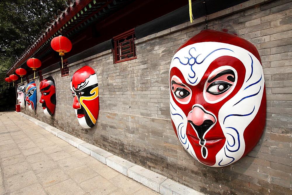 Colourful masks at Folk Culture Village, Shenzhen, Guangdong, China, asia - 817-440607