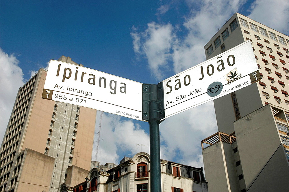 Sao Paulo, Brazil, the corner between Avenida Ipiranga and Avenida Sao Joao, famous after Caetano Velosoís 'Sampa' song