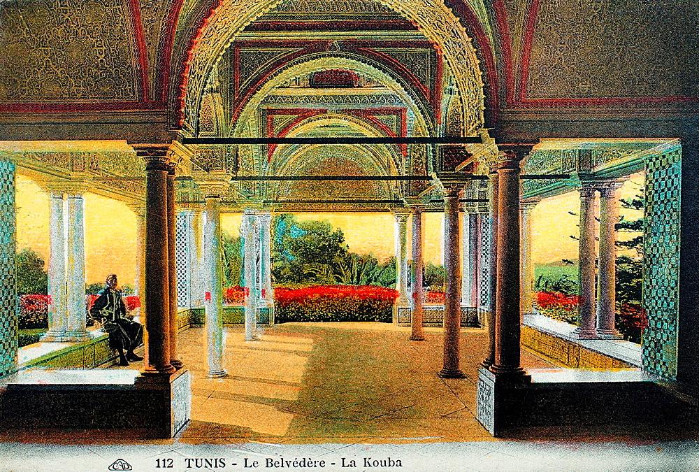 Koubba pavilion in the Belvedere park (postcard c.1900), Tunis, Tunisia