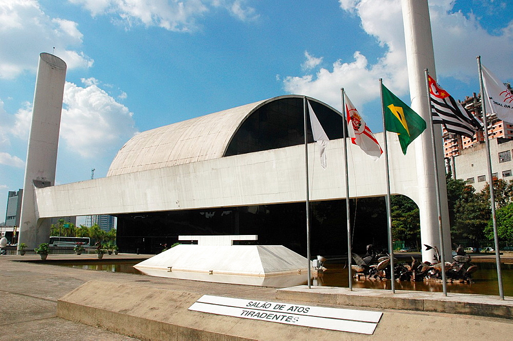 Sao Paulo, Brazil, the Biblioteca Latino-Americana at Memorial da America Latina, in the Barra Funda neighborhood