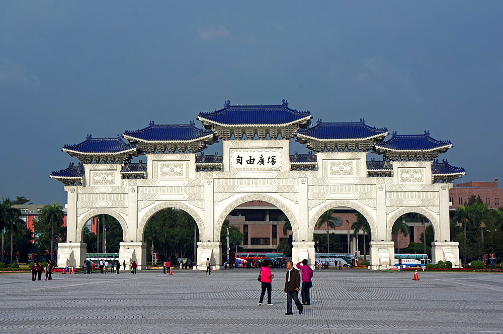 The Freedom Gate, Taipei, Taiwan.