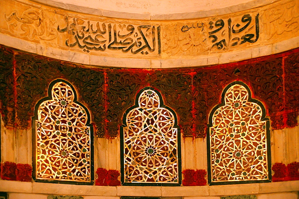 Detail of the Mirhab at the medressa Jaqmaqiye, Damascus, Syria