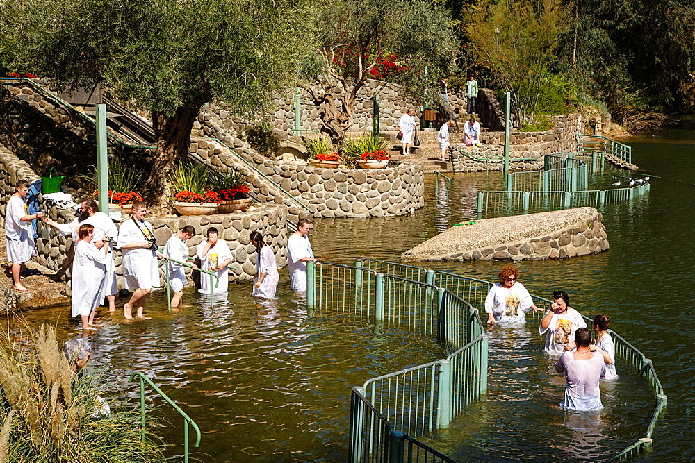 The Yardenit Baptismal Site by the Jordan River Near the Sea of Galilee, Israel.