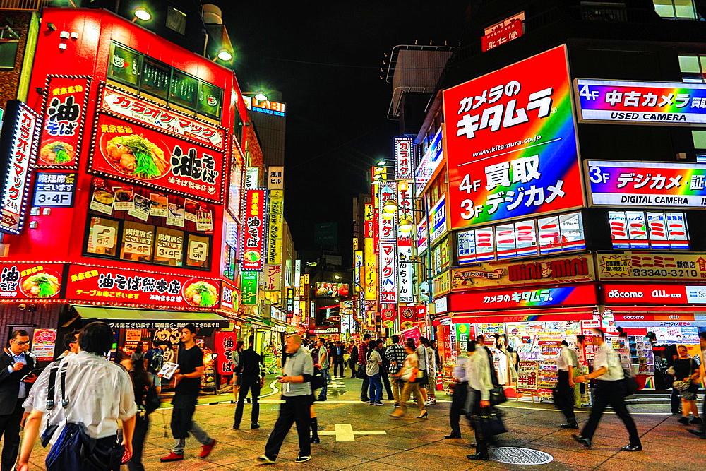 Japan, Tokyo City, Shinjuku District, electric town