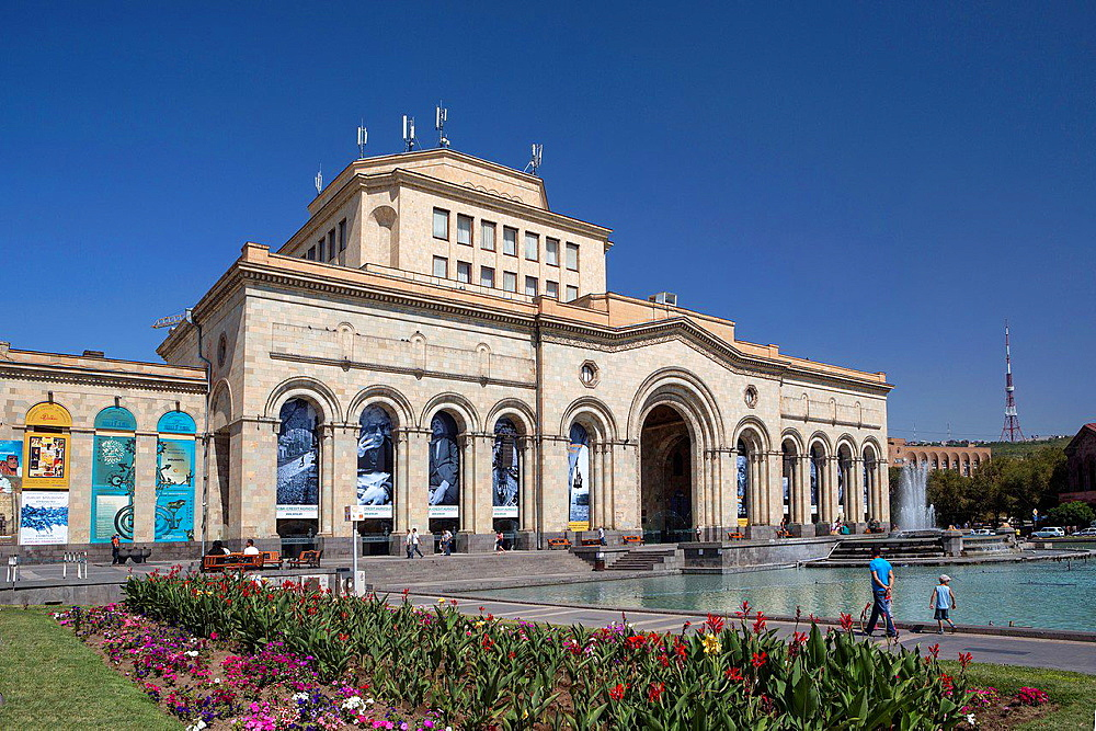 Armenia, Yerevan City, Republic Square and National Gallery Blg. (History Museum).