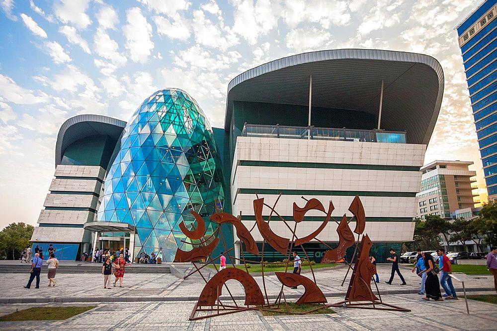 Azerbaijan, Baku City, Park Bulvard Shopping Center.