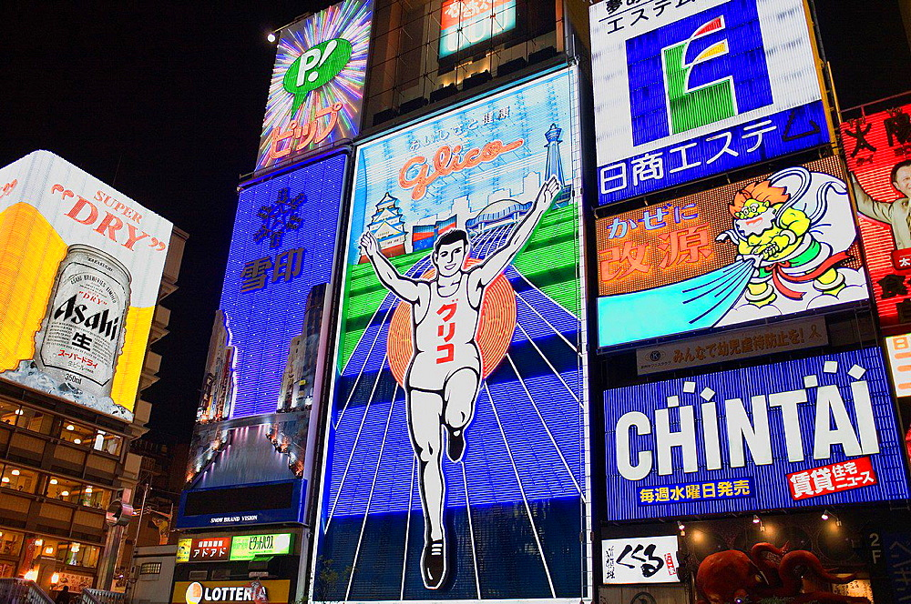 Advertisements in Shinsaibashi Shopping Area, Dotombori,Osaka, Japan,Asia.