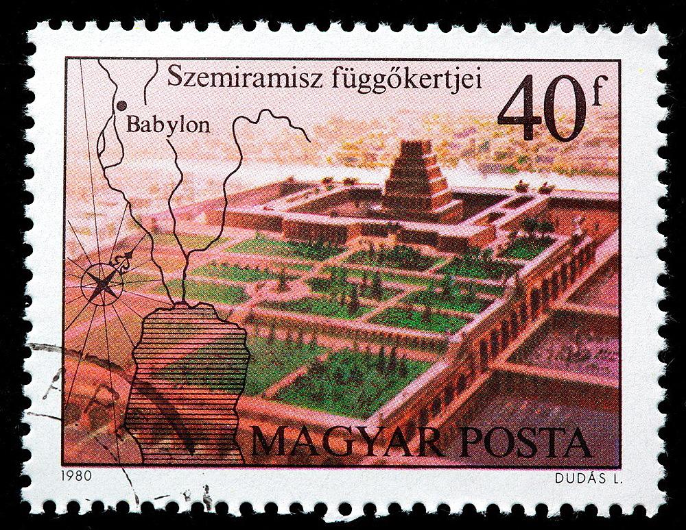 Hanging Gardens of Semiramis, Babylon, postage stamp, Hungary, 1980