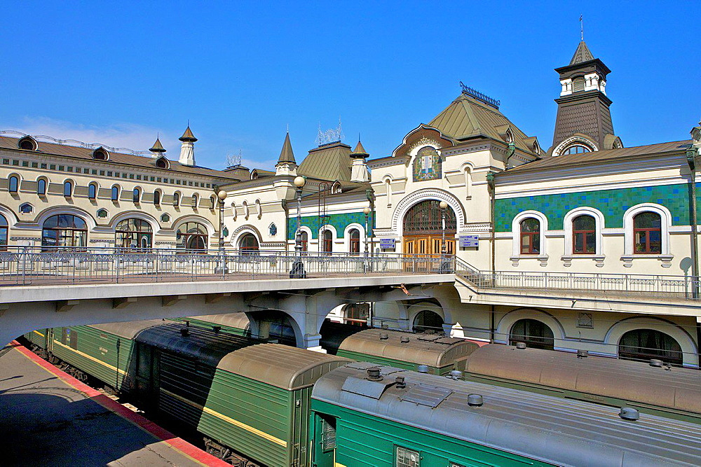 Main Train Station. Vladivostok. Russia