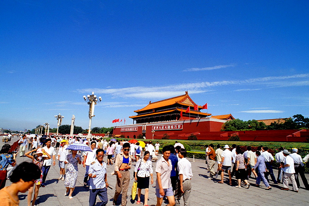 Beautiful scenic of the Forbidden City in Beijing China.