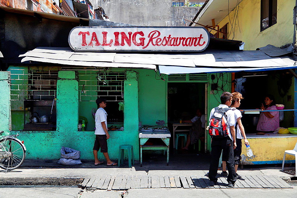 Typical Shop in the old Town of Manila, Philippines.