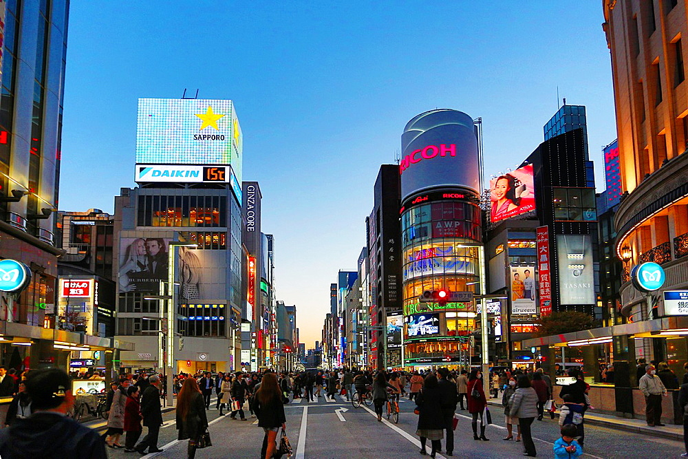 Japan, Tokyo City ,Ginza District, Chuo Avenue. - 817-464171