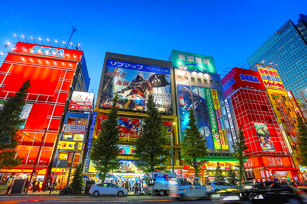 Japan, Tokyo City, Akihabara District, Electric city, Chuo Avenue. - 817-464191